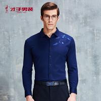 【商场同款】才子男装(TRIES)长袖衬衫男士2018秋新款棉质优雅印花针织透气长袖休闲衬衫黑蓝色