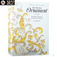 The World of Ornament世界古典装饰图案与花纹解读布艺饰品瓷砖地板玻璃石材设计书籍
