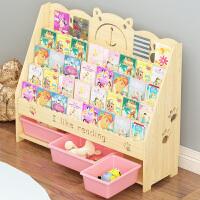 实木儿童书架家用宝宝落地绘本架幼儿园玩具收纳架简易图书储物架