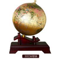 台式纯铜浮雕地球仪木质办公室桌面摆件 开业礼物黄铜工艺品