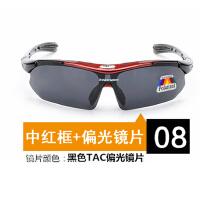 自行车眼镜骑行山地车眼镜户外运动装备防风沙眼睛变色男女