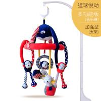 ?婴儿玩具床铃0-3-6-12个月新生儿音乐旋转摇铃宝宝床头铃礼盒装?
