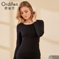 欧迪芬保暖上衣秋衣保暖女冬季保暖内衣女上衣加绒打底衫圆领XW8512
