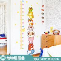 儿童房墙纸自粘温馨量身高卡通身高墙贴卧室墙壁装饰墙贴画可移除 大