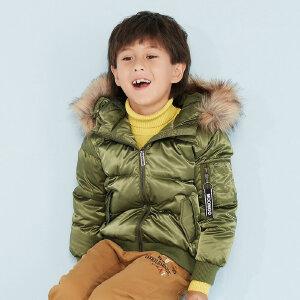 【1件3折到手价:127.5】美特斯邦威旗下moomoo童装男童羽绒服鸭绒短款冬季韩版潮中大儿童男孩外套