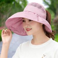 帽子女夏天可折叠遮阳帽韩版户外遮脸空顶太阳帽 均码可调节