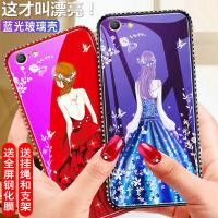 iphone6手机壳6s玻璃6plus保护苹果7硅胶套ip8防摔8puls软7p硬壳6sp女款i6六i8八7sp七全包