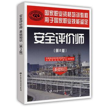 兰花档案 出版社直供 正版保障 联系电话:18816000332