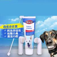 【支持礼品卡】宠物狗牙膏牙刷套装泰迪金毛贵宾狗狗牙刷去牙结石 除口臭ha4