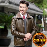 爸爸冬装外套加绒加厚款40中老年人冬季男装中年男士皮衣夹克50岁