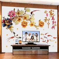 墙贴3D自粘壁纸 电视背景墙墙贴纸卧室客厅卧室沙发背景墙纸装饰