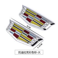 专用于凯迪拉克车标贴ATSL XTS CT6 XT5改装新侧标金属麦穗装饰贴SN7999 新标 大号彩标【一对价】