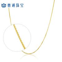 CNUTI粤通国际珠宝 黄金项链 足金连环扣项链 约5.56克g