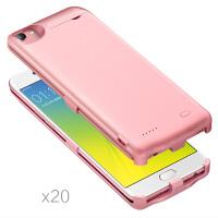 VivoX20i背夹电池专用无线充电器宝plus手机壳快充移动源A x20 plus (粉色)