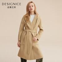【到手参考价:899元】羊毛大衣外套女迪赛尼斯冬季时尚中长款毛呢双面呢