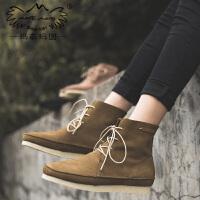 玛菲玛图马丁靴秋季新款女短靴磨砂牛皮短筒圆头低跟平底系带机车靴女118-17