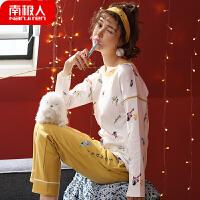 【1件3折】南极人长袖睡衣女秋冬纯棉大码韩版甜美可外穿春季家居服套装女士