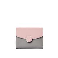 短款钱包女薄韩版女士小钱包卡位小清新折叠零钱包 粉色
