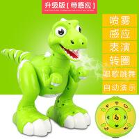 ?遥控恐龙充电动机器人仿真智能会跳舞走路的儿童玩具男孩3-6周岁7 标配(1块机身电池+USB充电线)