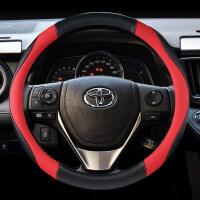 丰田17款卡罗拉雷凌RAV4威驰FS致炫花冠方向盘套女红色把套 汽车用品