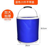 汽车用折叠水桶收缩桶车载便携式洗车专用桶户外旅行钓鱼可折叠水桶
