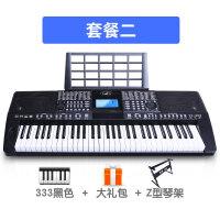 2018新款 新韵多功能电子琴幼师入门61力度钢琴键儿童初学者家用智能88 +Z琴架