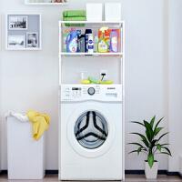 洗衣机置物架 洗衣机置物架子落地卫生间滚筒上方收纳阳台洗衣柜波轮马桶储物架
