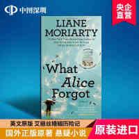 现货 英文原版 失忆的爱丽丝 What Alice Forgot by Liane Moriarty 新艾丽丝婚姻历险