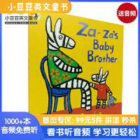 进口原版 Za-za's Baby Brother 《小鼠波波》作者露西.卡森经典绘本