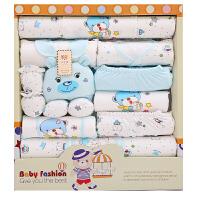 婴儿衣服纯棉03个月6新生儿礼盒套装秋冬装*初生满月宝宝用 1601款 蓝