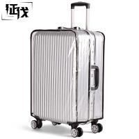 征伐 行李箱保护套 透明防水防尘罩加厚耐磨20 24 26 28 拉杆旅行皮箱套
