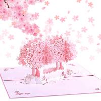 生日贺卡韩国创意3D立体纸雕手工礼物鲜花抖音祝福小卡片
