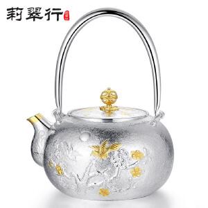 莉翠行 999纯银水壶 手工银壶 烧水壶 实用煮水壶防烫养生壶 鎏金喜鹊 约767克
