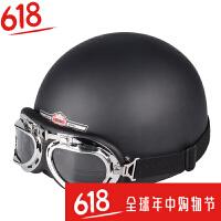 摩托车头盔电动车个性哈雷盔复古盔男女半覆式半盔四季通用帽SN7538 均码