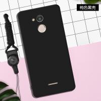 中国移动A3S手机壳china Mobile M653硅胶软壳CMCC A3S外套男女款移动A3s手