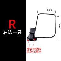 电动三轮车后视镜倒车镜 海宝金彭反光镜可用快递车拉客车全篷车