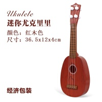 儿童吉他玩具可弹奏仿真迷你尤克里里乐器琴男女宝宝音乐小吉他它a171