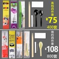 高档一次性筷子四合一套装 竹筷四件套方便筷 四合一餐具包定制