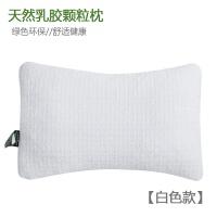 泰乳胶枕颗粒单人颈椎枕橡胶记忆枕头一对枕头枕芯双人