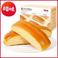 新品【百草味-果仁大列巴530g】特产早餐果仁面包营养健康美食