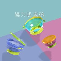 儿童宝宝餐具 婴儿强力吸盘碗带盖 辅食碗盒 双耳三件套