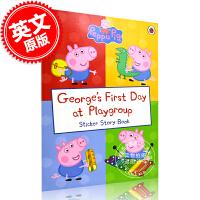 现货 小猪佩奇 粉红猪小妹 英文原版 George's First Day at Playgroup 乔治在托儿所的第
