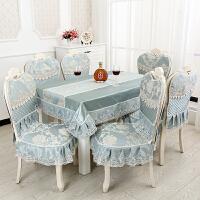 欧式餐桌布艺椅垫椅套套装中式加大简约现代茶几桌布餐椅套 白色 欧式拼接版