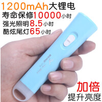 LED迷你手电筒强光 小手电筒可充电式超亮家用学生儿童便携用