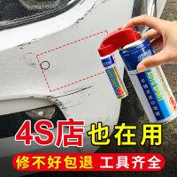 汽车补漆笔白色黑色去痕划痕修复神器车漆深度漆面刮痕自喷漆