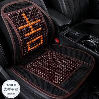 汽车靠垫腰垫夏季透气车用座椅腰靠腰部支撑靠背护腰枕驾驶员腰托 汽车用品