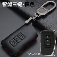 雷克萨斯钥匙包ES200ES250ES300H凌志RX200T NX200T RX270真皮套 汽车