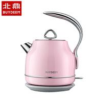 Buydeem/北鼎 K203炫彩304不锈钢电水壶自动断电烧水壶电热水壶