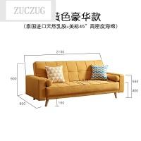 ZUCZUG北欧乳胶沙发床可折叠客厅双人简易小户型坐卧两用书房沙发 2米以上