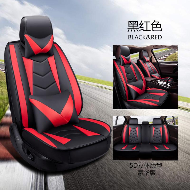 汽车坐垫四季通用座套新款全包围皮革座垫小车专用座椅套车垫冬季